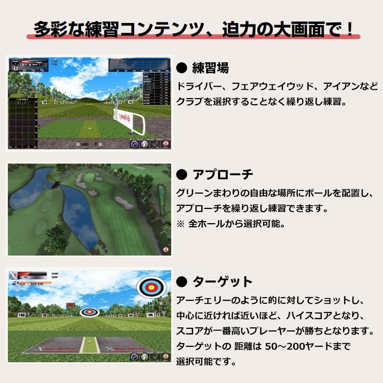 ゴルフシミュレーター SkyTrak スカイトラック パソコン版スタンダードパッケージ(セット) ハードウェア+ソフトウェア(6種類)日本正規品 golfshop-champ 07