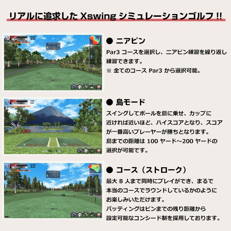 ゴルフシミュレーター SkyTrak スカイトラック パソコン版スタンダードパッケージ(セット) ハードウェア+ソフトウェア(6種類)日本正規品 golfshop-champ 08