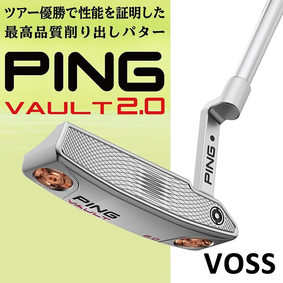 2018 PING ピンゴルフ VAULT 2.0 ヴォルト2.0 パター VOSS 日本正規品