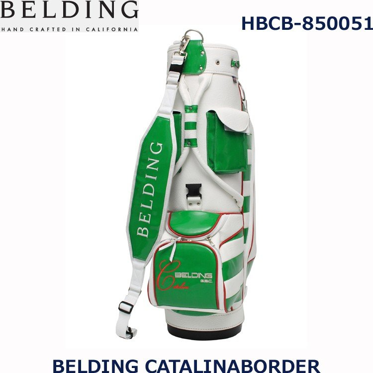 BELDING ベルディング カタリナ ボーダー&ディビジョン CATALINABORDER ケリーグリーン/ホワイト 8.5インチ HBCB-850051 国内正規品