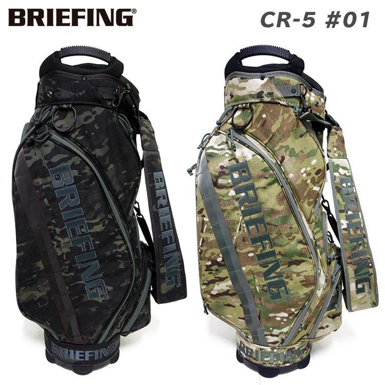 【即納】ブリーフィング CR-5 #01 キャディバッグ BRG191D04 BRIEFING