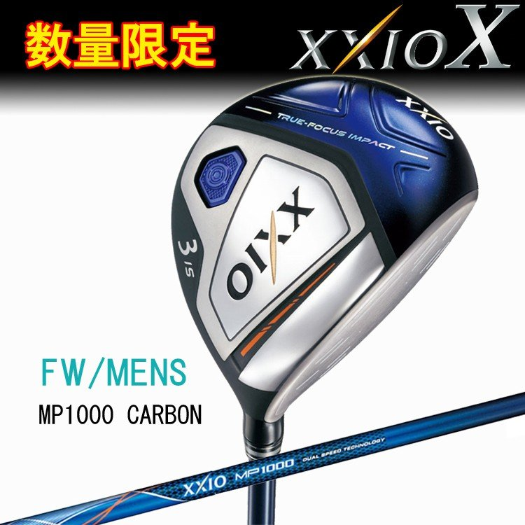 【即納】ダンロップ XXIO10 ゼクシオテン フェアウェイウッド MP1000 カーボンシャフト 日本正規品 ゼクシオX