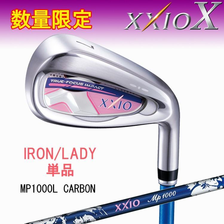【即納】ダンロップ XXIO10 ゼクシオテン レディス アイアン 単品 MP1000Lカーボンシャフト 日本正規品 ゼクシオX