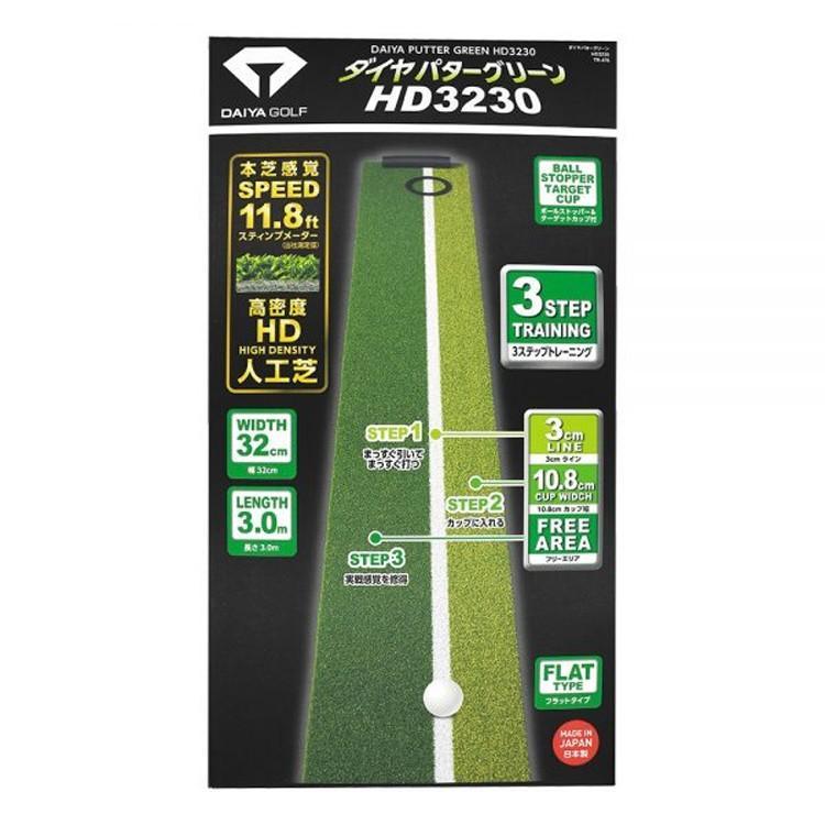 DAIYA Golf 練習道具 ダイヤパターグリーン HD3230 人工芝 静音 TR-476 2020 remt|golfshop-champ|02