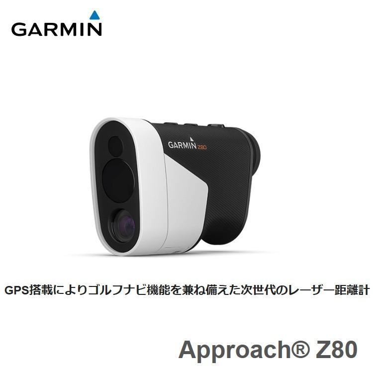 GARMIN ガーミン ゴルフ Approach(R) Z80 アプローチ Z80 GPS搭載 レーザー距離計