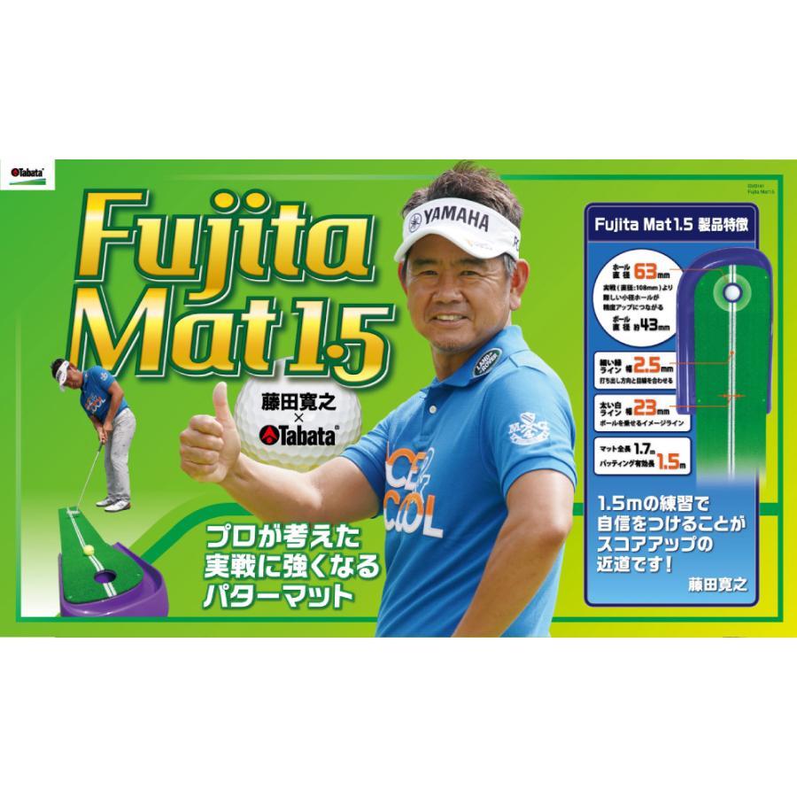 タバタゴルフ Tabata GOLF Fujita マット1.5 GV0141|golfshop-champ|02