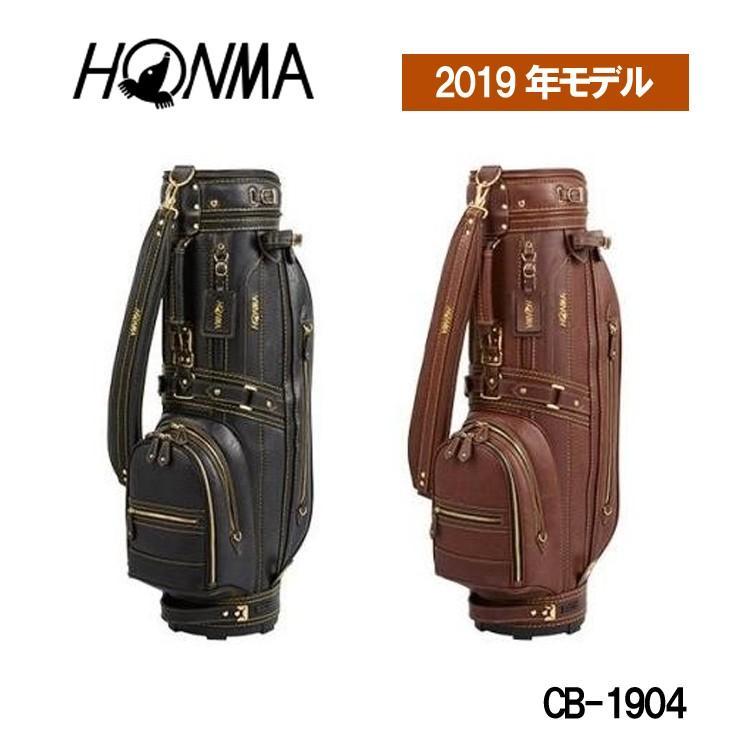 【2019年モデル】本間ゴルフ HONMA クラシックモデルキャディバッグ CB-1904