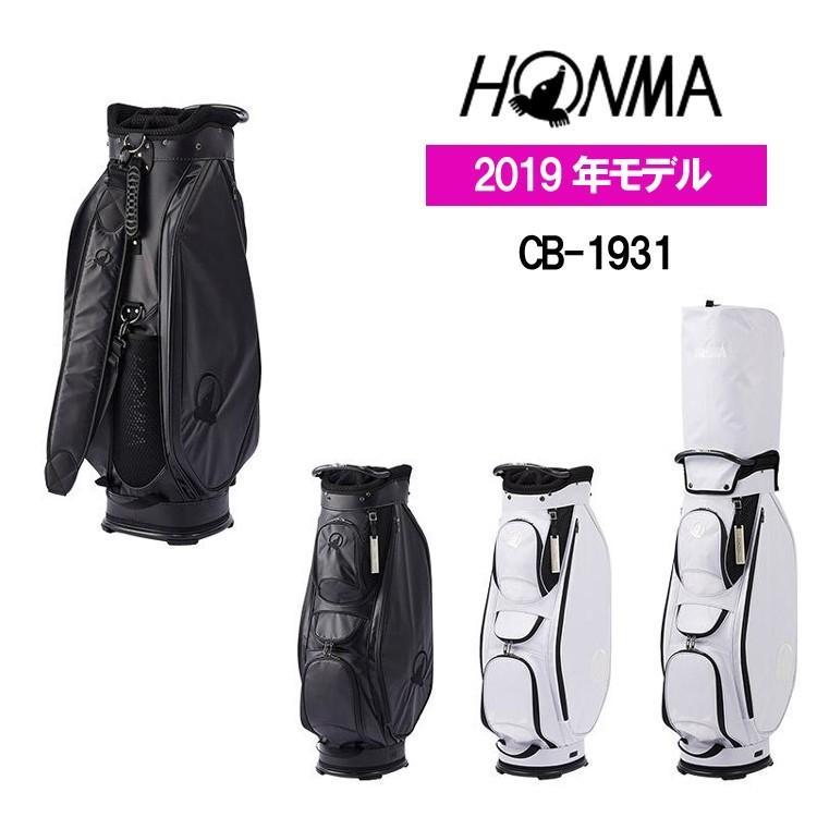 【2019年モデル】本間ゴルフ HONMA カート用キャディバッグ CB-1931