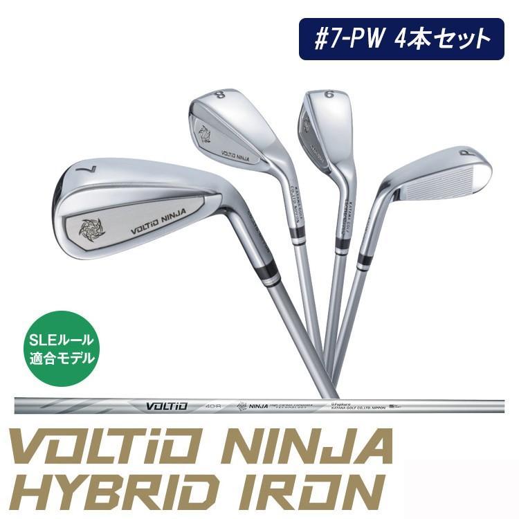 カタナ ゴルフ VOLTiO NINJA HYBRID IRON ニンジャ アイアン 4本セット( #7-PW ) フジクラ製オリジナル