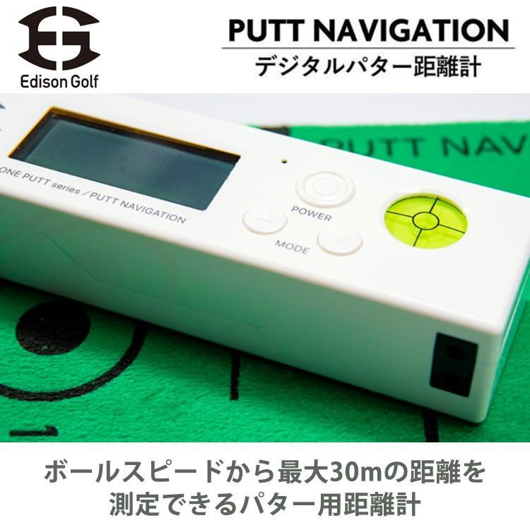 エジソンゴルフ パター用デジタル距離計 パットナビゲーション KSPG004 golfshop-champ