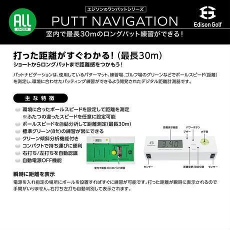 エジソンゴルフ パター用デジタル距離計 パットナビゲーション KSPG004 golfshop-champ 04