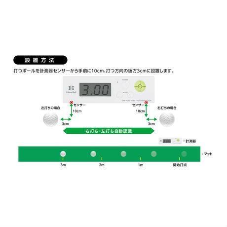 エジソンゴルフ パター用デジタル距離計 パットナビゲーション KSPG004 golfshop-champ 05