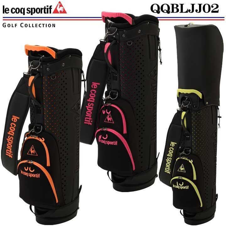 ルコック スポルティフ キャディバッグ 9.5型 軽量 QQBLJJ02 le coq sportif