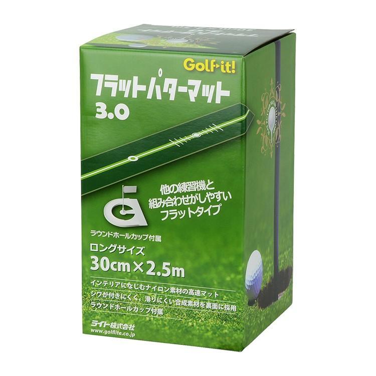 ライト LITE ゴルフ GOLF フラットパターマット 3.0 パッティング練習用 M-158|golfshop-champ|02