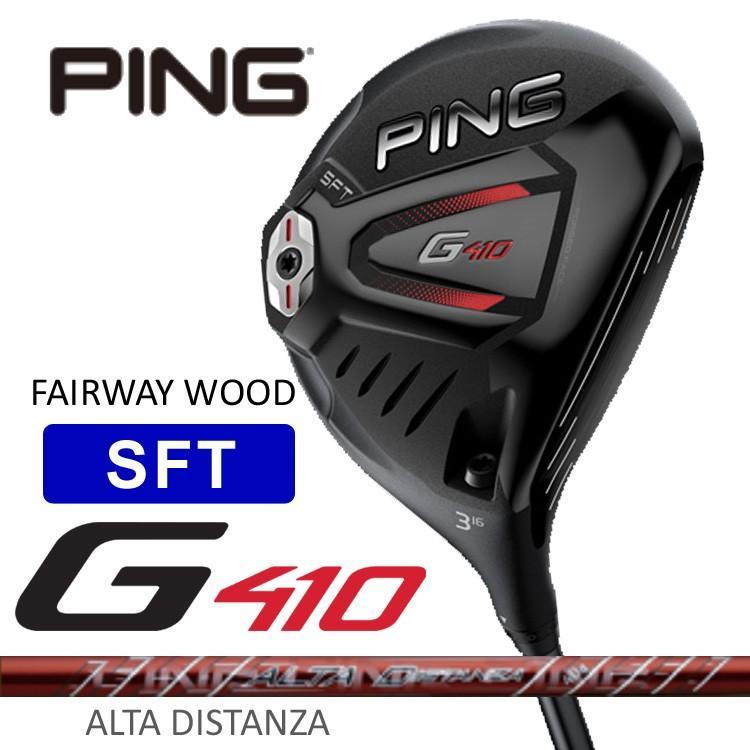 ピンゴルフ G410 SFT フェアウェイウッド ALTA DISTANZA 日本正規品 PING 2019 pgg410