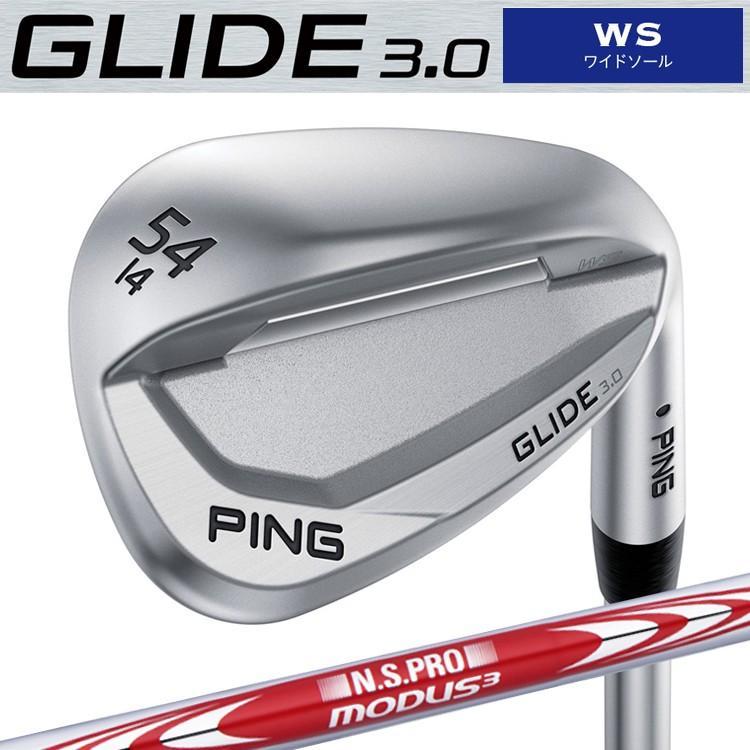 【カスタム対応】ピンゴルフ GLIDE 3.0 WS ウェッジ N.S.PRO MODUS3 TOUR 105 スチールシャフト PING PIWE 左右選択可