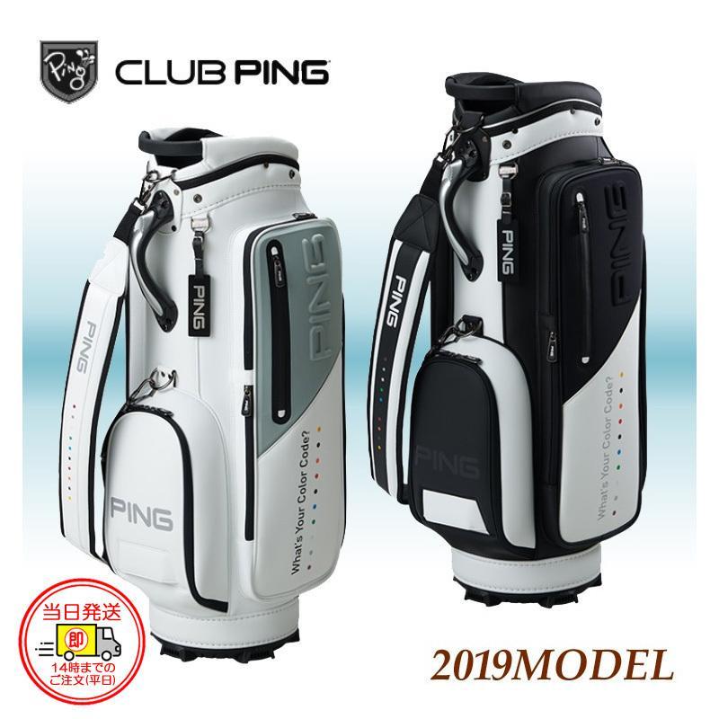 2019 PING ピン キャディバッグ CB-C191 CADDY BAG MENS メンズ 日本正規品