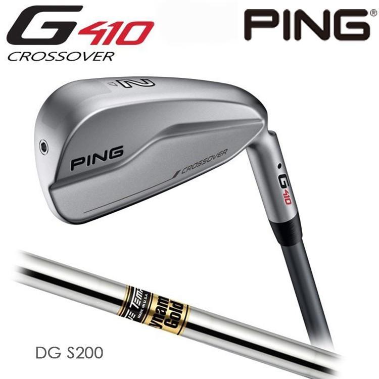 ピンゴルフ G410 クロスオーバーDG S200 日本正規品 PING