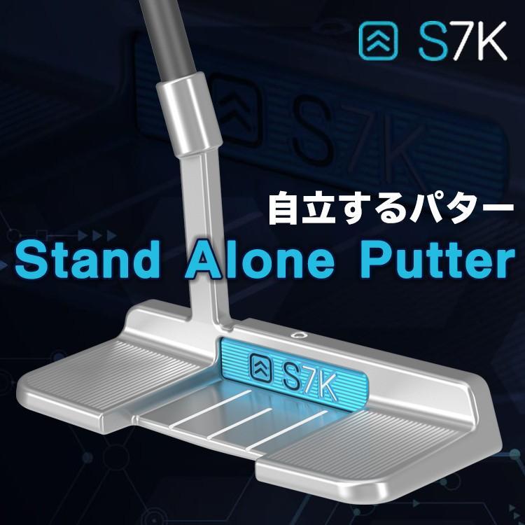 激安商品 S7KS7K スタンドアローンパター〈自立するパター〉, 燃えるカワサキグループ:fb62e8f0 --- airmodconsu.dominiotemporario.com