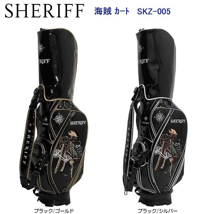 シェリフ SHERIFF 海賊シリーズ キャディバッグ SKZ-005CB