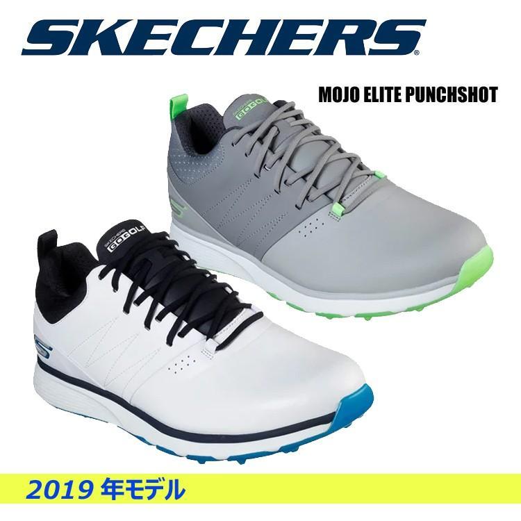 【2019年モデル】スケッチャーズ SKECHERS ゴルフシューズ 防水 MOJO ELITE PUNCH SHOT MENS メンズ 54538