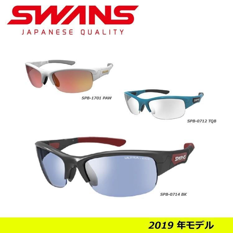 SWANS スワンズ 日本製 スポーツ サングラス イースプリングボック BK SPORTS GLASSES summer SPB