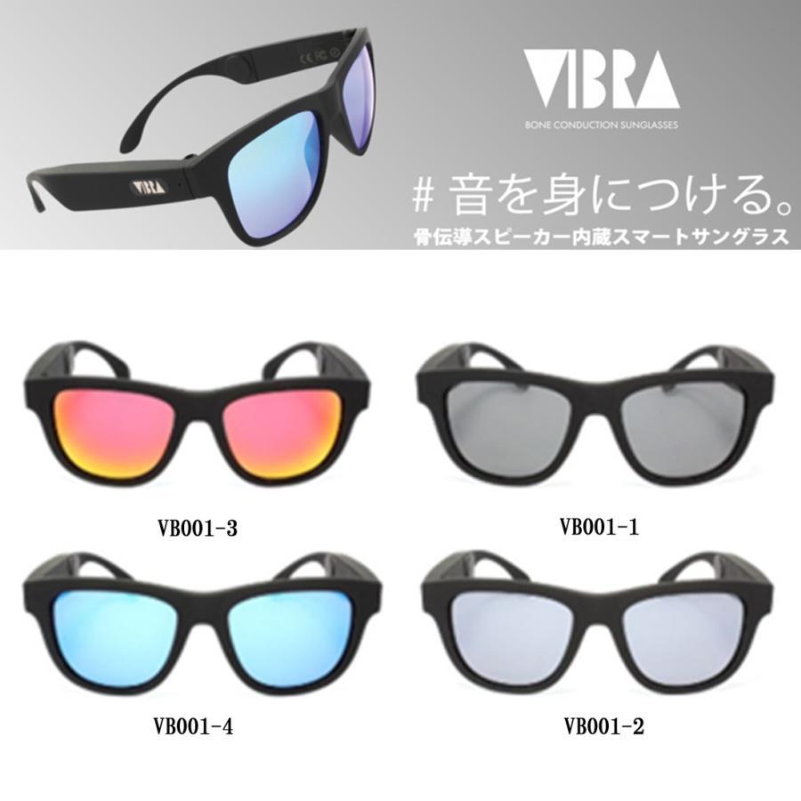 ビブラ VIBRA 骨伝導スピーカー 内蔵 スマートサングラス summer