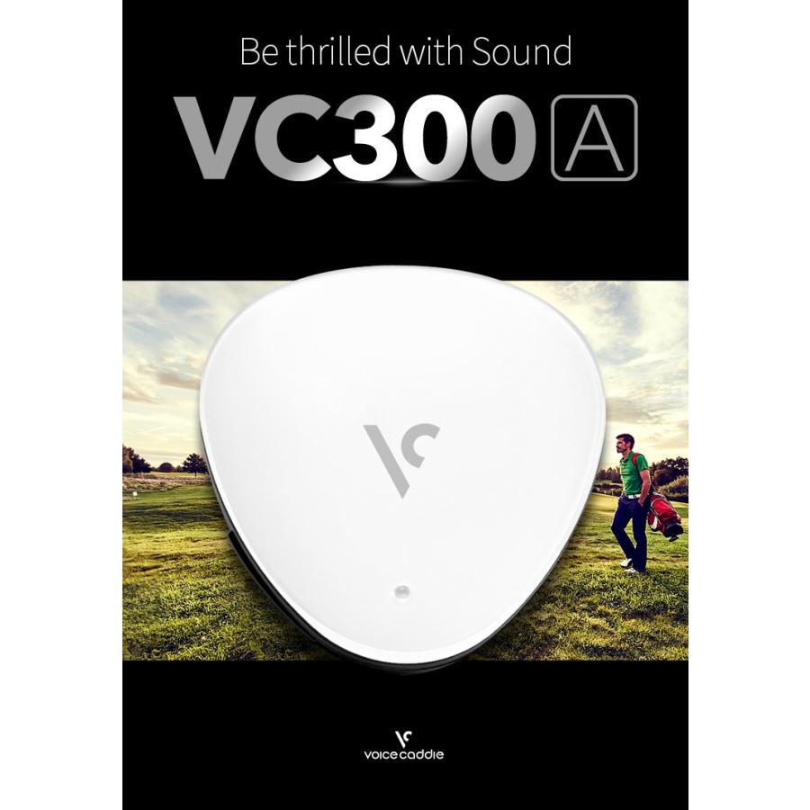 【即納】ボイスキャディ VC300A 音声型距離測定器 voice caddie KDS