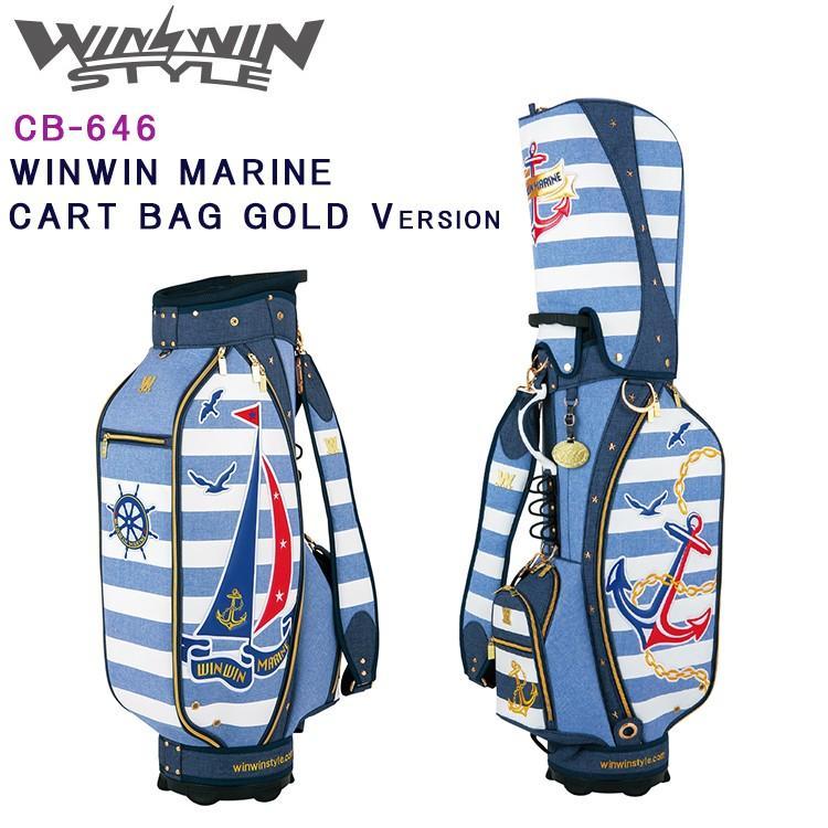 独特な店 WINWIN STYLE ウィンウィンスタイル WINWIN CART MARINE 47インチ対応 CART BAG WINWIN GOLD Version キャディバッグ 9型 47インチ対応 CB-646, LOVE&PEACE:a4fb3b0a --- airmodconsu.dominiotemporario.com
