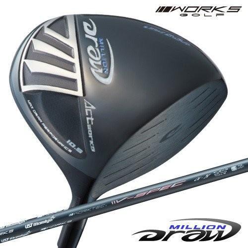 ワークスゴルフ ドライバー SLE適合 ミリオンドロー USTマミヤシャフト仕様