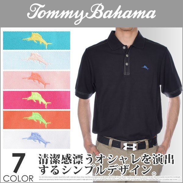 トミーバハマ TOMMY BAHAMA  ジ エンフィールダー 半袖ポロシャツ 大きいサイズ あすつく対応