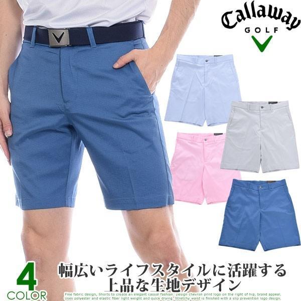 キャロウェイ Callaway メンズ フラット フロント オックスフォード ショートパンツ 大きいサイズ あすつく対応