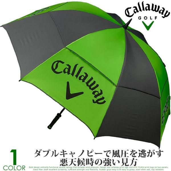 キャロウェイ Callaway 傘 ゴルフアンブレラ EPIC FLASH アンブレラ あすつく対応