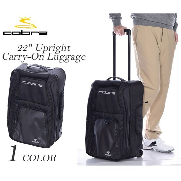 (在庫処分)コブラ COBRA 22インチ アップライト キャリーオン ラゲッジ あすつく対応