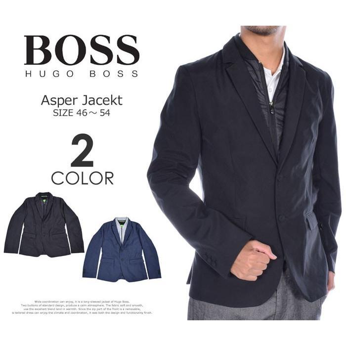 (在庫処分)ヒューゴボス HUGO BOSS  アスパー 長袖ジャケット 大きいサイズ 秋冬ウェアー あすつく対応