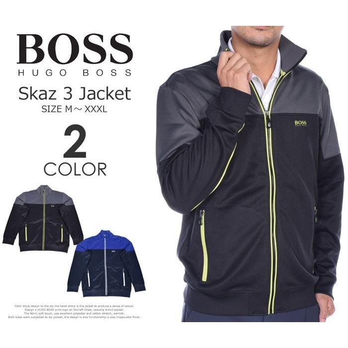 (在庫処分)ヒューゴボス HUGO BOSS  スカズ 3 長袖ジャケット 大きいサイズ 秋冬ウェアー あすつく対応