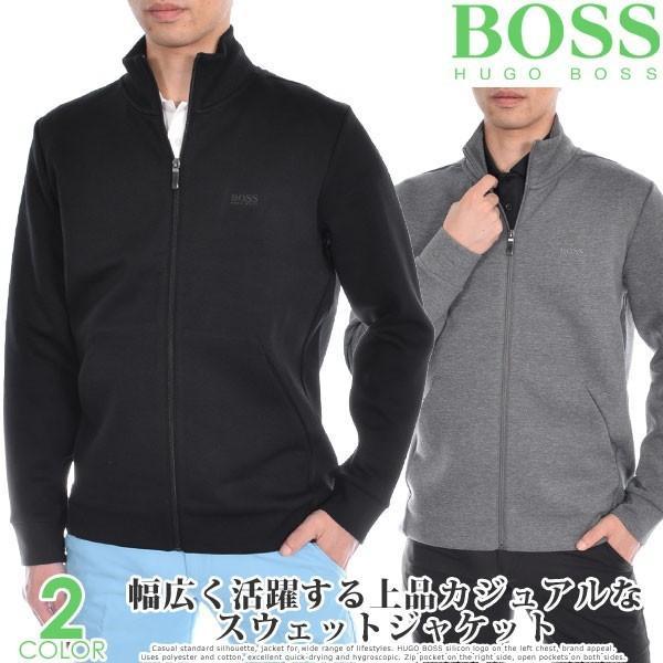 (厳選秋冬ウェア)ヒューゴボス 長袖メンズウェア スカズ X 長袖ジャケット 大きいサイズ 秋冬ウェア あすつく対応