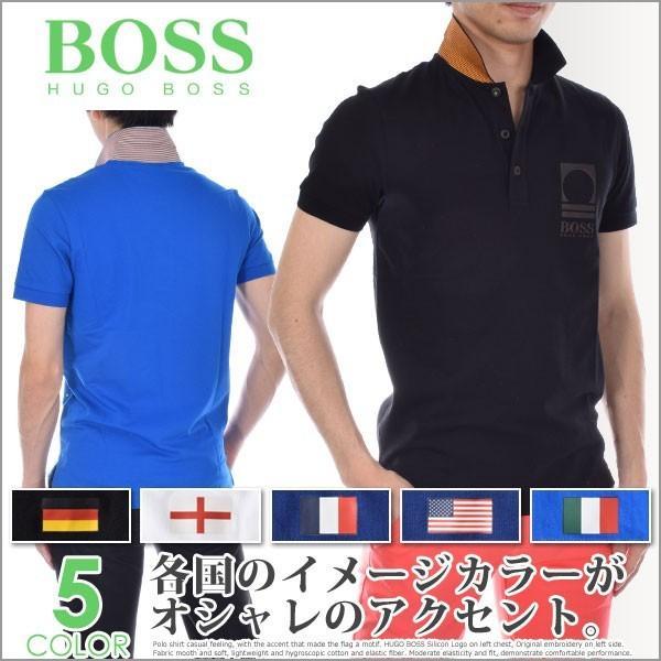 (在庫処分)ヒューゴボス HUGO BOSS ポール フラッグ 半袖ポロシャツ 大きいサイズ あすつく対応