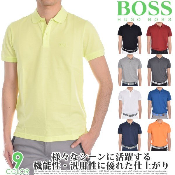 ヒューゴボス HUGO BOSS ピロ 半袖ポロシャツ 大きいサイズ あすつく対応