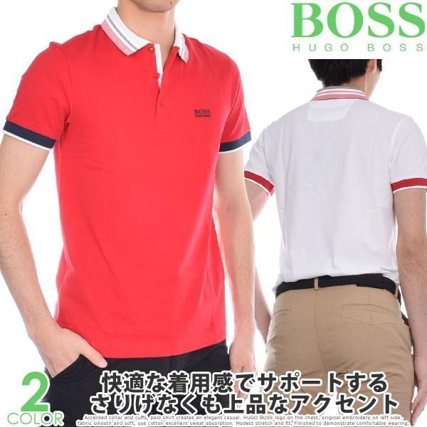 ヒューゴボス HUGO BOSS ポール 3 半袖ポロシャツ 大きいサイズ あすつく対応