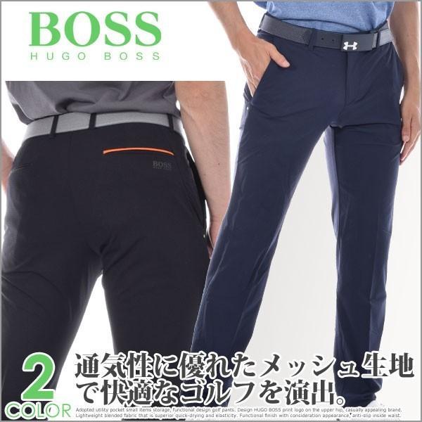 (在庫処分)ヒューゴボス HUGO BOSS ハプロン パンツ 大きいサイズ