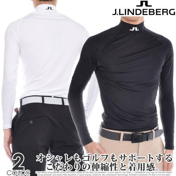 (在庫処分)ジェイリンドバーグ J LINDEBERG アエロ ソフト コンプレッション 長袖シャツ 大きいサイズ あすつく対応