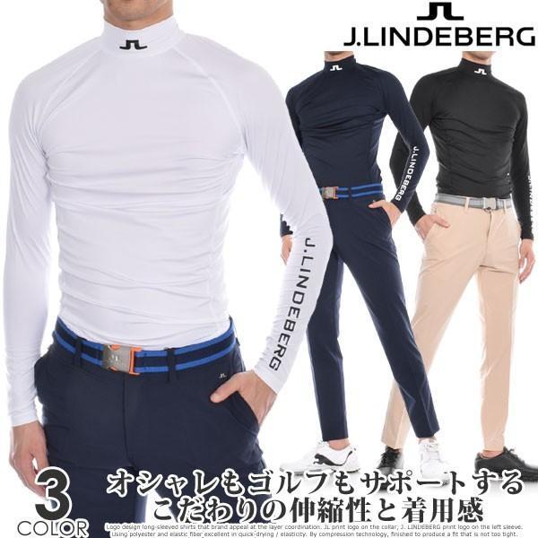 ジェイリンドバーグ J LINDEBERG アエロ ソフト コンプレッション 長袖シャツ 大きいサイズ あすつく対応