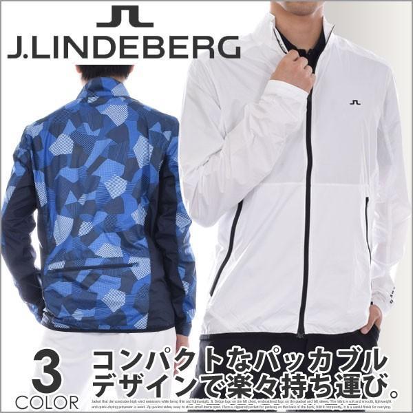 (在庫処分)秋冬メンズ ジェイリンドバーグJ LINDEBERG ガスト JL ウインド プロ 長袖ジャケット 大きいサイズ あすつく対応