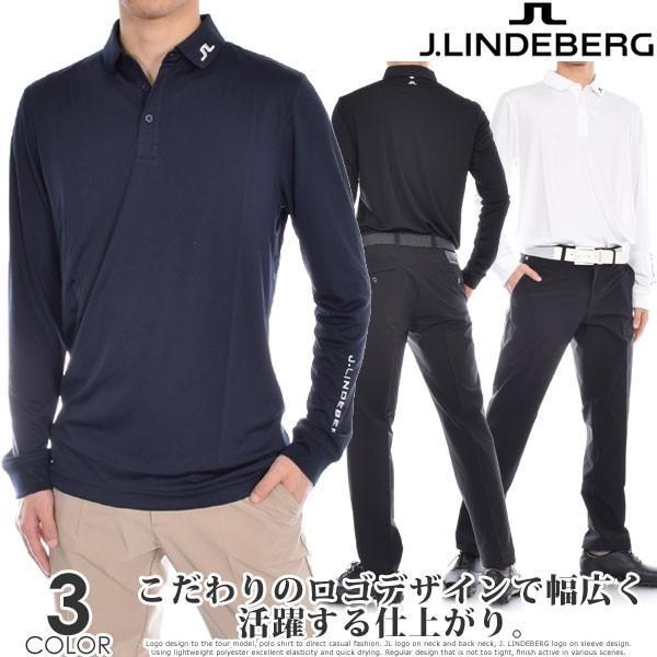 (在庫処分)ジェイリンドバーグ ツアー テック レギュラー TX 長袖ポロシャツ 大きいサイズ 秋冬ウェアー あすつく対応
