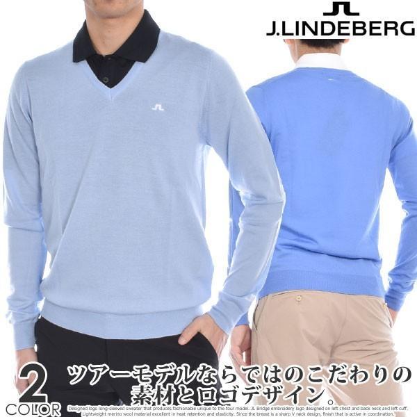 (在庫処分)ジェイリンドバーグ ニューマン Vネック ツアー メリノ 長袖セーター 大きいサイズ 秋冬ウェアー あすつく対応