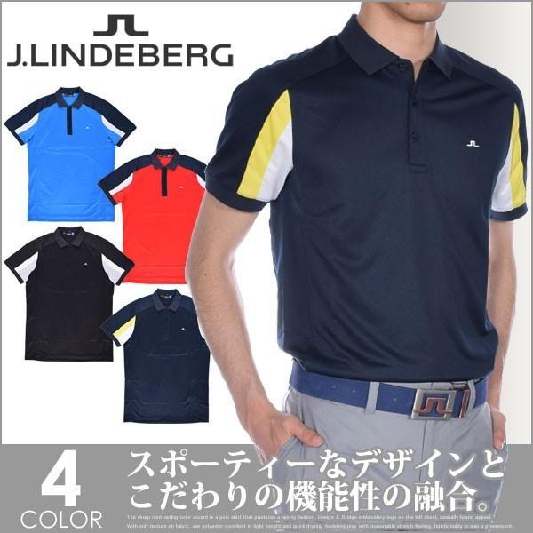 全国宅配無料 (在庫処分)Jリンドバーグ J LINDEBERG  ジョエル スリム フィールドセンサー 2.0 半袖ポロシャツ 大きいサイズ USA直輸入, Bruno 872f9e89
