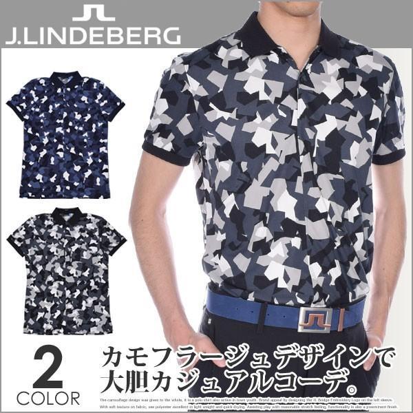 (在庫処分)Jリンドバーグ J LINDEBERG メンズウエア ランドン レギュラー TX ジャージー 半袖ポロシャツ  USA直輸入