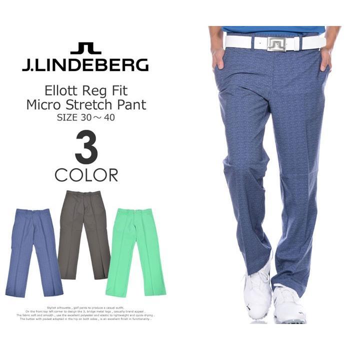 (在庫処分)ジェイリンドバーグ   エリオット レギュラー フィット マイクロ ストレッチ パンツ 大きいサイズ あすつく対応