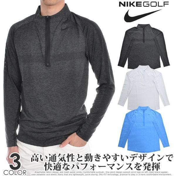 (厳選秋冬ウェア)ナイキ Nike 長袖メンズゴルフウェア Dri-FIT ハーフジップ 長袖プルオーバー 大きいサイズ 秋冬ウェア あすつく対応